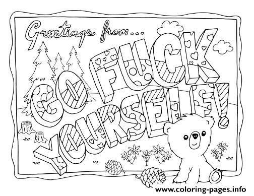 print swear word adult gfy coloring pages free adult