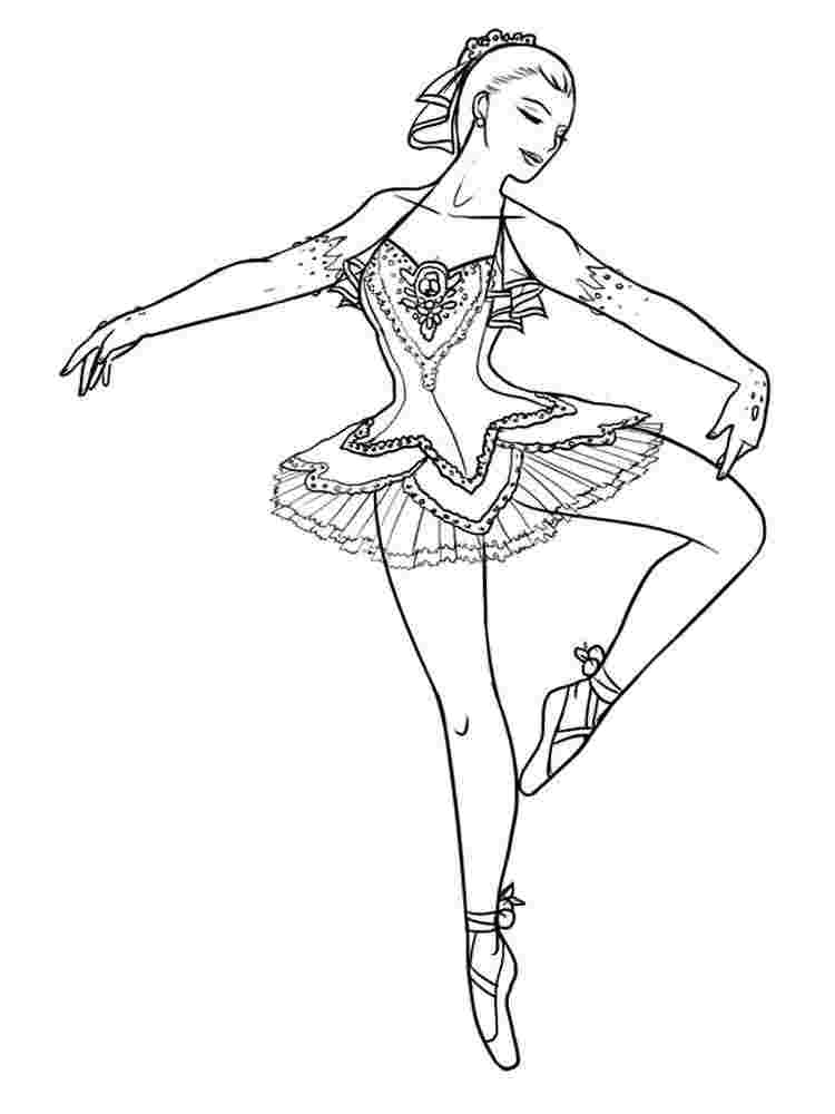 printable coloring pages ballerina huangfei
