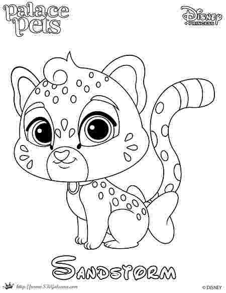 printable coloring pages princess palace pets princess