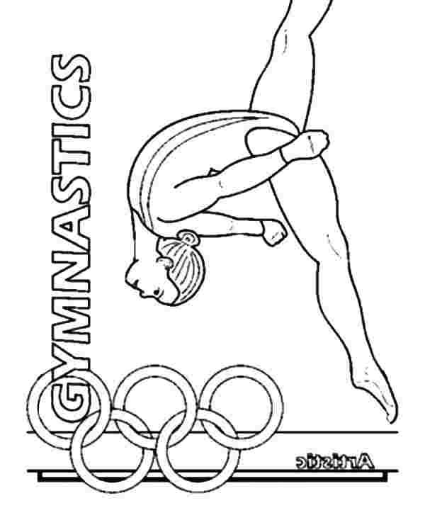 printable colouring pages gymnastics balance beam artistic