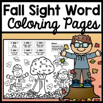 sight word coloring sheets for fall 8 pages