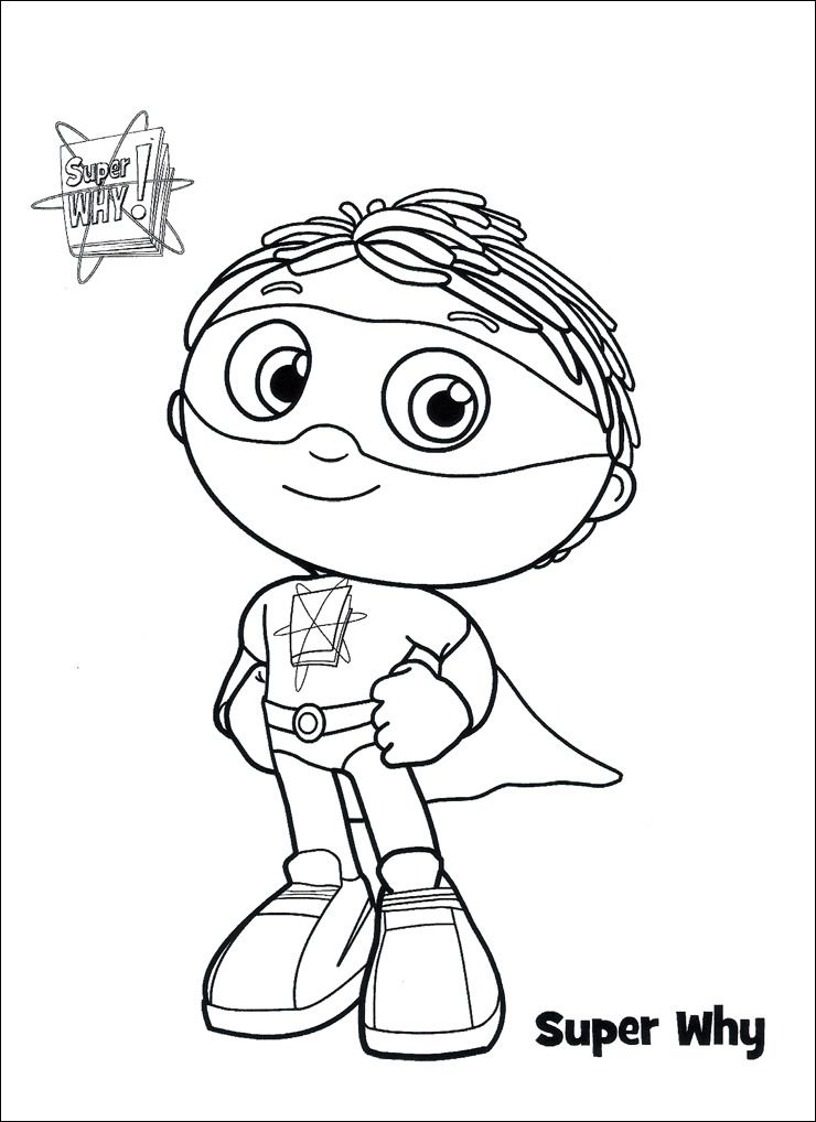super why coloring pages printable enjoy coloring super