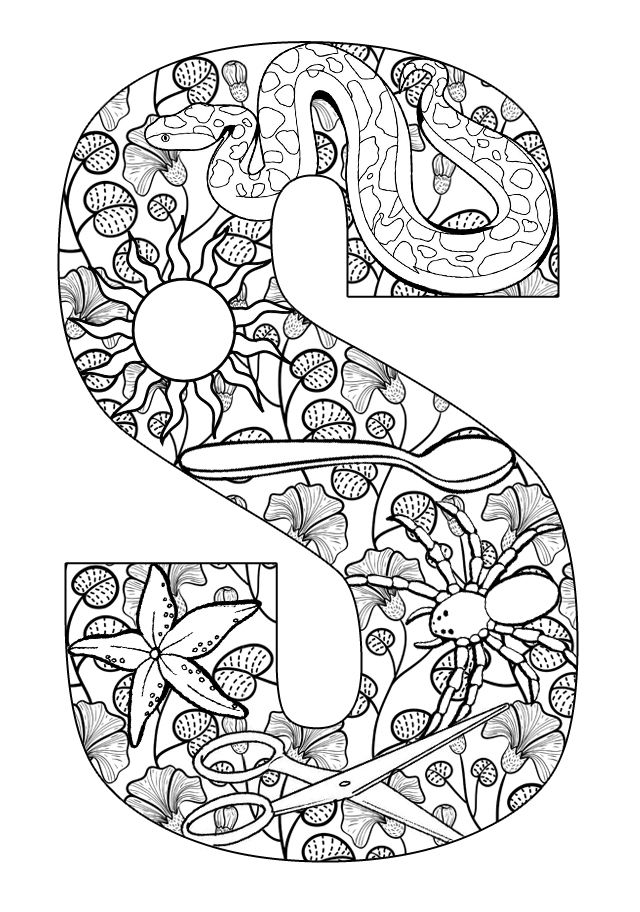 things that start with s free printable coloring pages