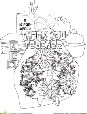 thank you teacher printable worksheet education
