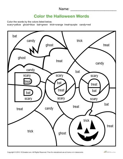 color the halloween words printable 1st 3rd grade