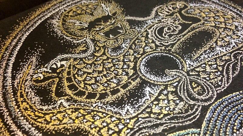 龍の絵を描く