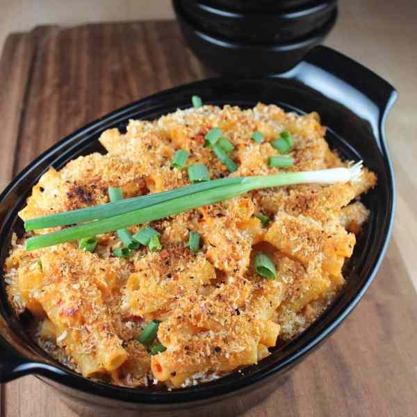 Buffalo Chicken Baked Pasta Recipe