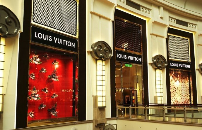 Louis Vuitton Taipei