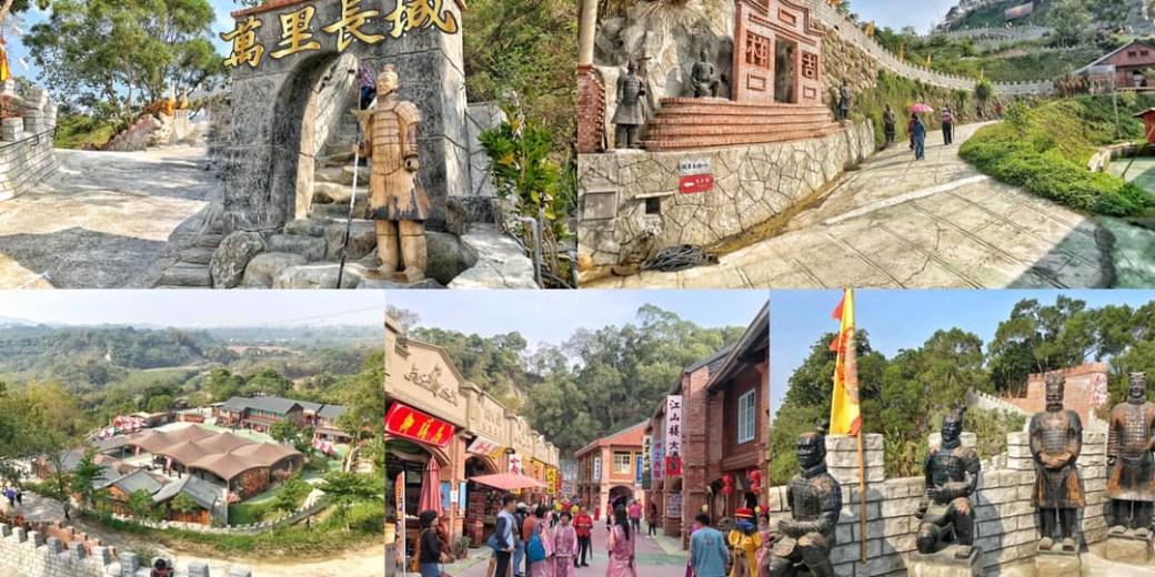 白河景點【萬里長城文化主題館】在台灣也能體驗不一樣的長城風情  |台南景點|白河萬里長城