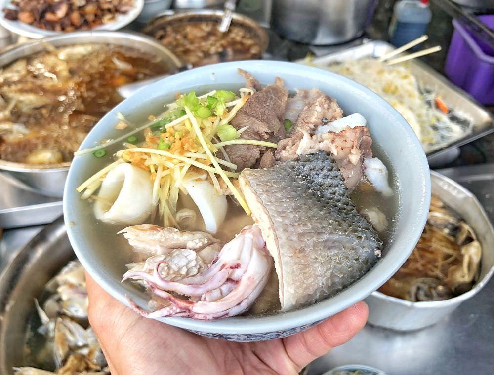 隱藏在永康兵仔市的澎湃鹹粥【阿喜虱目魚粥】臺南在地人才知道的美味 臺南早餐|臺南美食 | 癡吃的玩