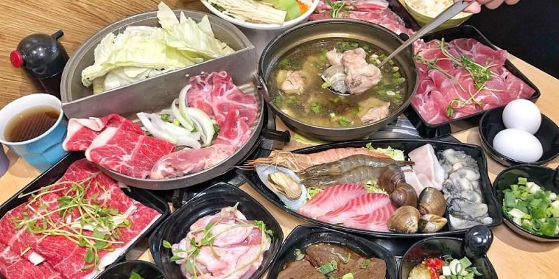 台中火鍋【大樂鍋精緻鍋物專賣店】鍋喜燒絕對是肉肉控的好選擇附三盤肉盤還有白飯飲料吃到飽
