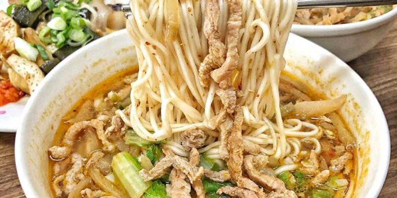 台南東區美食【忠味麵館】一早就高朋滿座的人氣麵館「榨菜肉絲麵」香辣過癮抓住老饕的胃