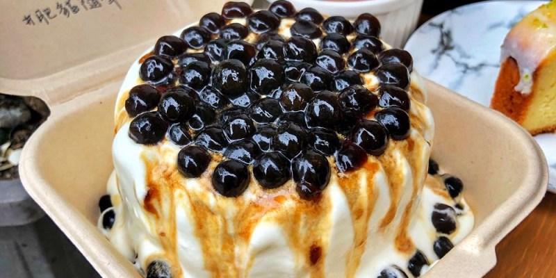 珍珠控在哪 ! 【肥貓咖啡館】全新推出「珍奶伯爵戚風蛋糕外帶盒」只要百元的散步甜點 台南咖啡館|神農街