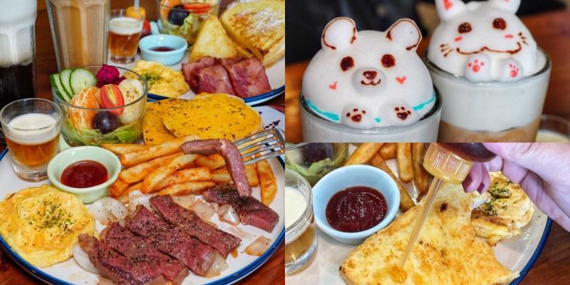 台南早午餐【客徠食classic】飲料還有立體拉花超可愛! 出示學生證享有85折優惠!