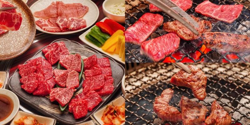 台南燒肉推薦【貴一郎和牛燒肉御膳】不用400元就能吃和牛燒肉套餐!cp值超高的台南燒肉