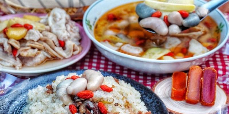 【宅配美食】 呷好呷 Chia Ho Chia 招牌炭烤厚切一口烏魚子/麻油土雞佛涮嘴零嘴好朋友 伴手禮|台灣美食