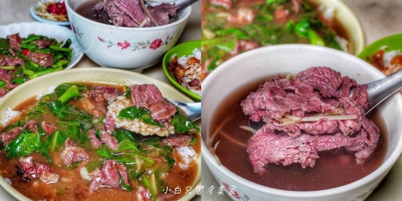【台南美食】永康鹽行也有好吃隱藏版牛肉湯 一碗100元肉很多!捕頭牛肉湯便宜又好吃
