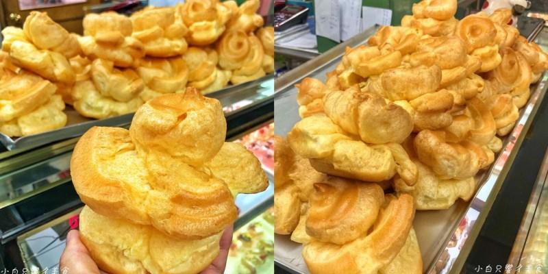 【台南美食】隱身市場內的爆漿大泡芙 超過50年的古早味銅板點心 - 百珍西點麵包廠