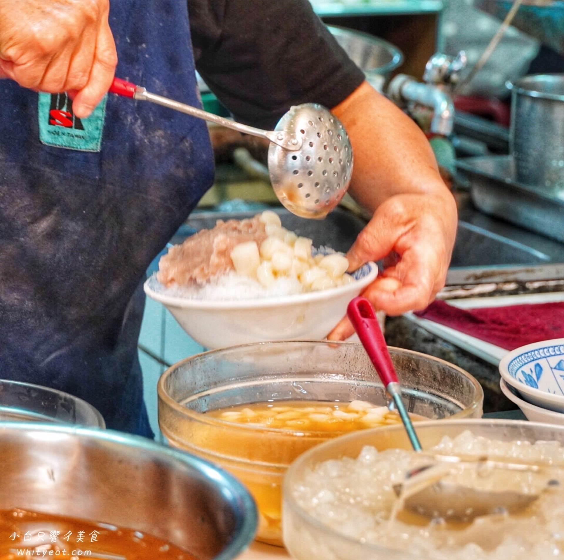 【臺南美食】超好吃芋泥湯圓冰就是這家!10種配料加好加滿一律50元,國華街必吃美食|近90年的古早味 ...