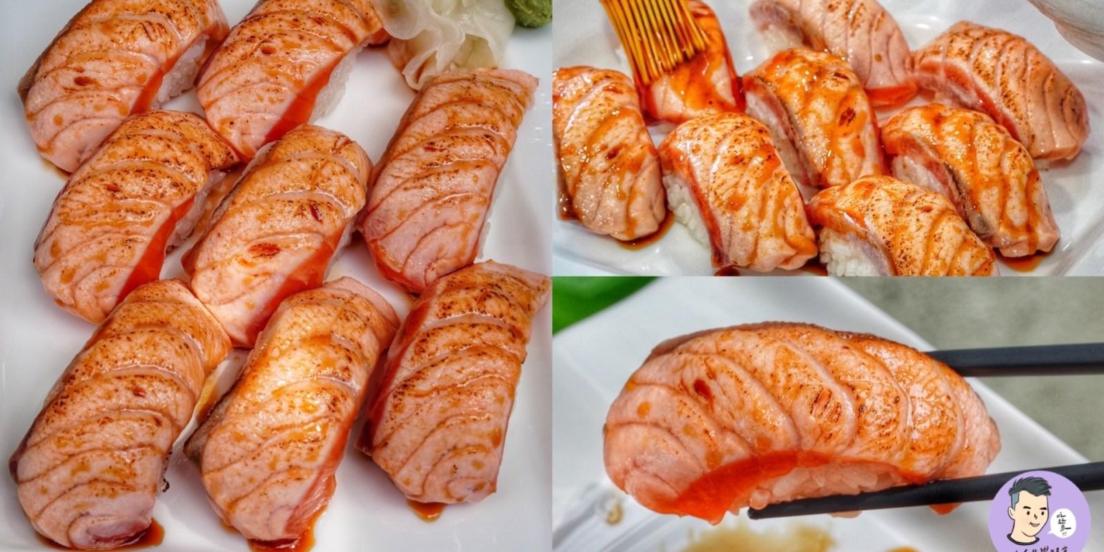 【台南美食】錦平價壽司專賣 五妃街平價壽司!必嚐炙燒鮭魚油香逼人好欠吃 中西區美食 台南壽司