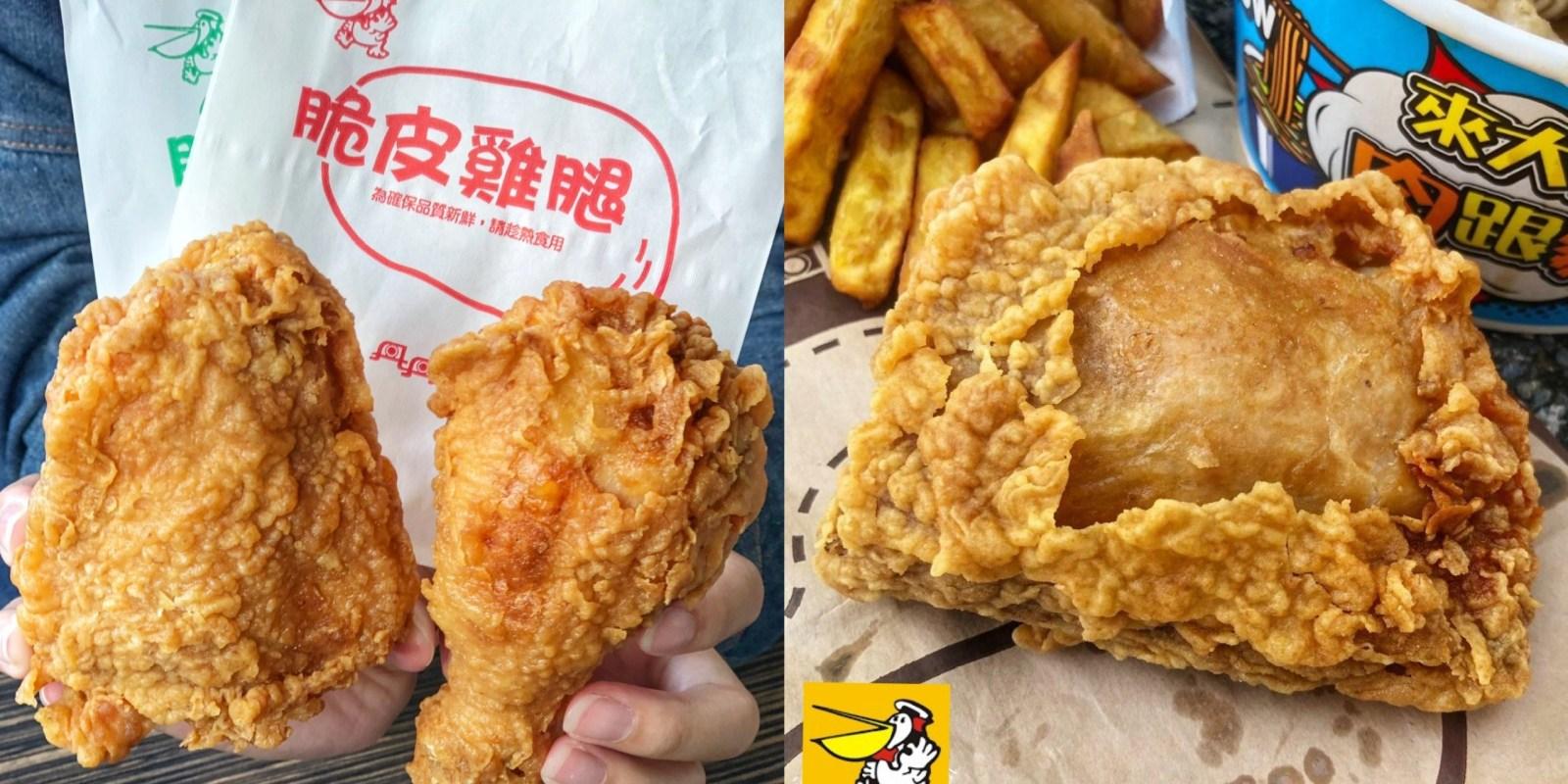 【丹丹漢堡】新推出「振興三倍券送波浪薯」免費請你吃|內文附2021新菜單及優惠