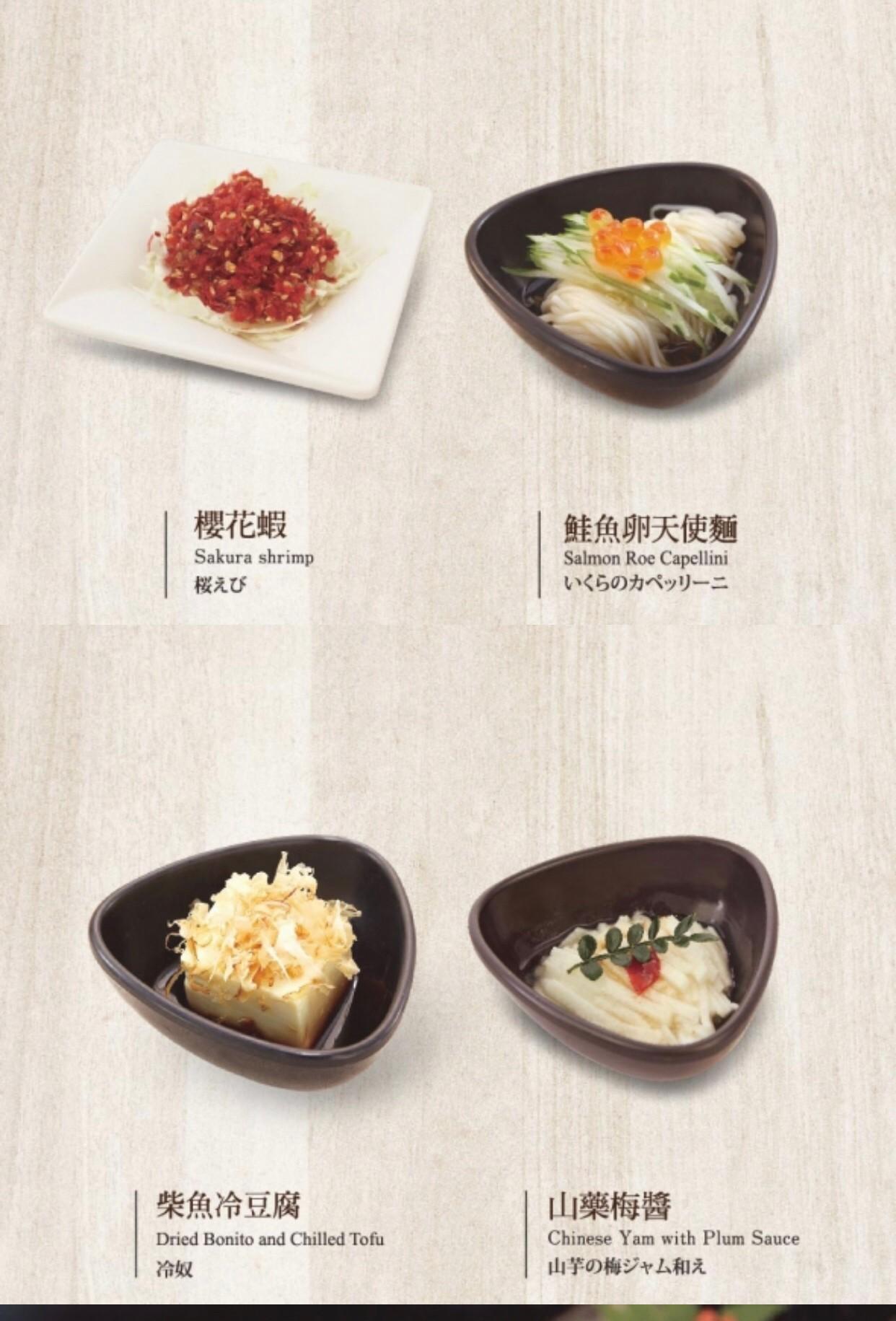 【菜單】ToKa東加和漢創作料理菜單 ToKa東加2020年價目表 完整菜單介紹   癡吃的玩