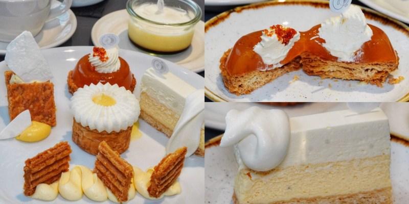 【台南美食】一天只營業四小時的人氣甜點店!剛開就客滿 必點實驗千層組合/三種乳酪 - 移動的鍋子