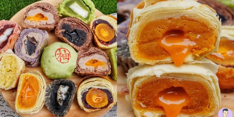 平日才開的麵包店!新品爆漿流沙月餅!! 中秋禮盒限時九折優惠 超酷的月餅口味就在咿吉麵包坊|台南北區美食