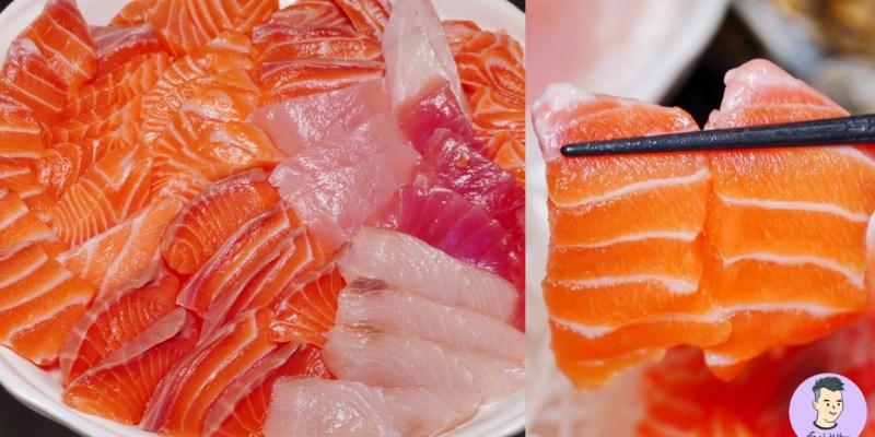 【台南美食】燒烤攤 5元生魚片!20片100元/鮭魚30片才250元 品質不輸單點店 新鮮有厚度 還不快吃爆