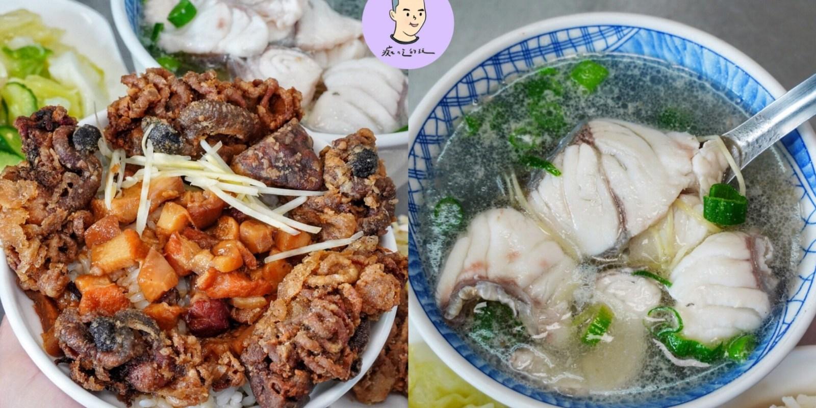 【台南美食】永大魚肚湯 在地人都吃這間「鱸魚湯+炸虱目魚腸」透早限定的隱藏版早餐!! 晚來就吃不到了