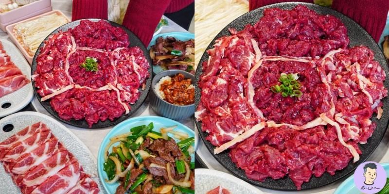 【台南美食】台南最美溫體牛肉火鍋「牛苑」超狂牛肉拼盤!! 純白色韓系風裝潢美炸天 根本是咖啡廳