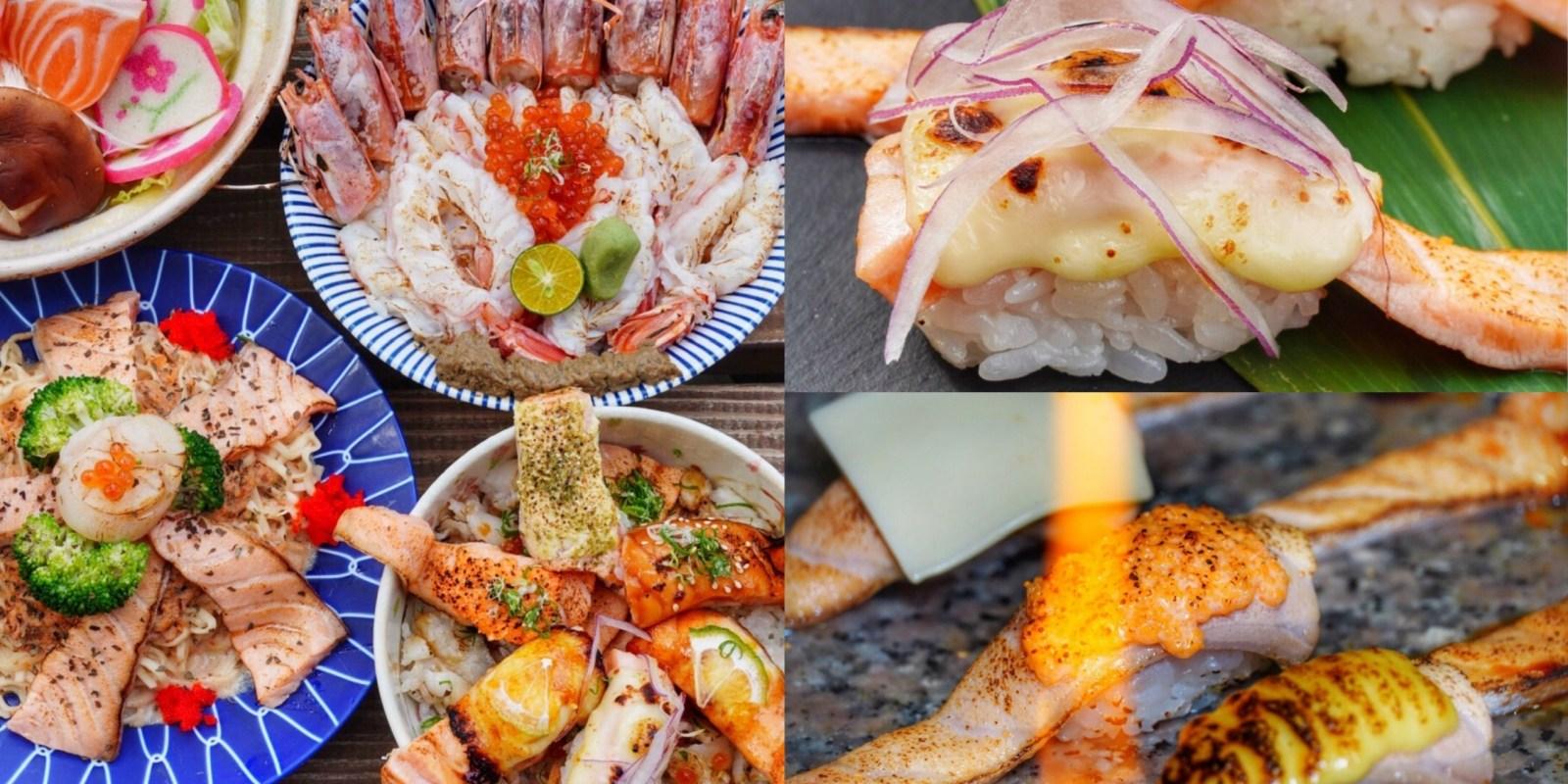 【台南美食】舞壽司 內行人才知道的隱藏版平價日料店!必吃綜合炙燒鮭魚、超狂9隻天使紅蝦軍團