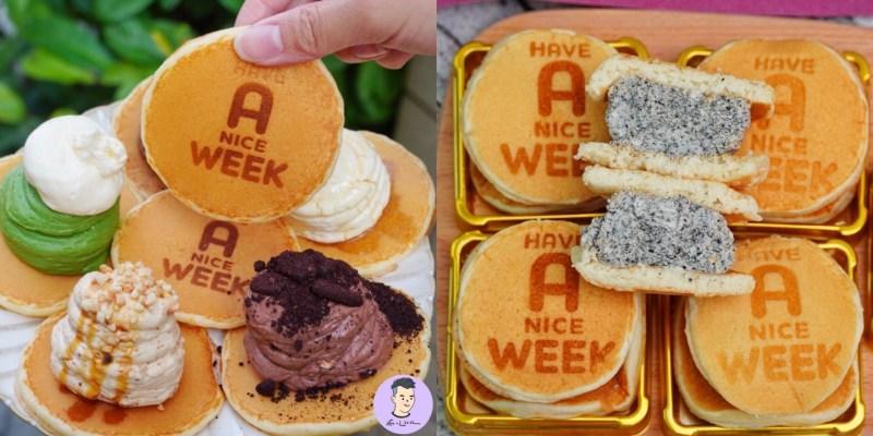 【台南美食】台南IG熱門打卡甜點店「A WEEK」濃厚系乳酪鬆餅就隱藏在巷子中!甜食控的最愛