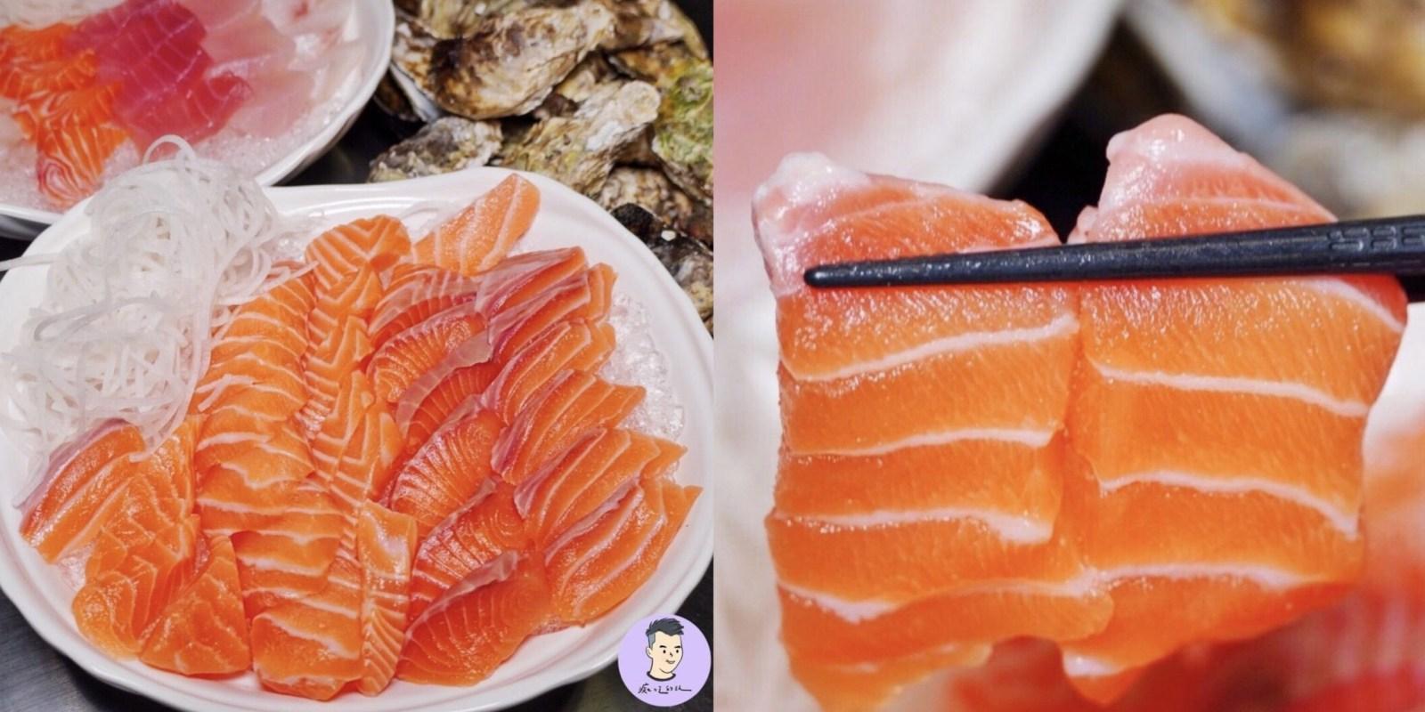 快呼叫「ㄩˊ」的朋友!!鮭魚之亂不用改名字!老闆請你爽吃鮭魚生魚片,台南這家老闆太狂了 - 燒烤攤