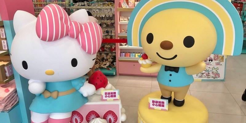 全台第二間【三麗鷗 X OPEN家族聯名711門市】就在台南永康!!! 4/16試營運 將販售聯名限定商品