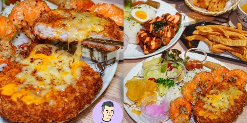 【丸飯食事處】台南近期最夯的店!超邪惡炙燒起司豬排 免飛日本台南就吃得到沖繩蝦蝦飯