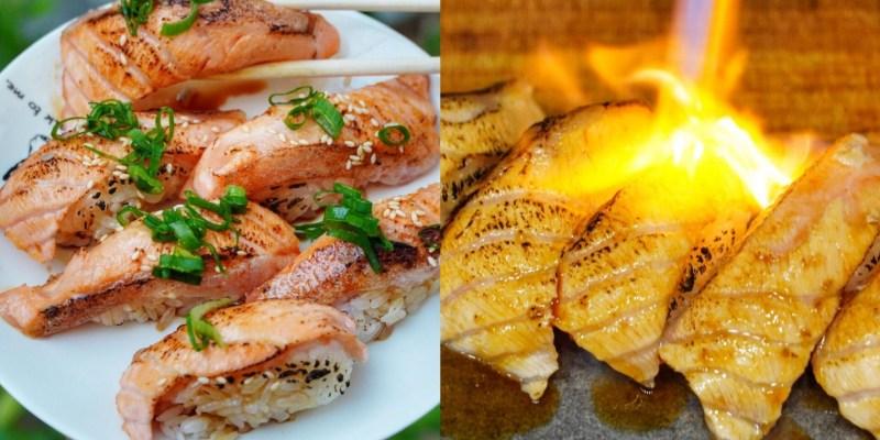 【一中街美食】台中又一間好吃的炙燒鮭魚「初心手作壽司」30元好大貫!現點現做每日限量