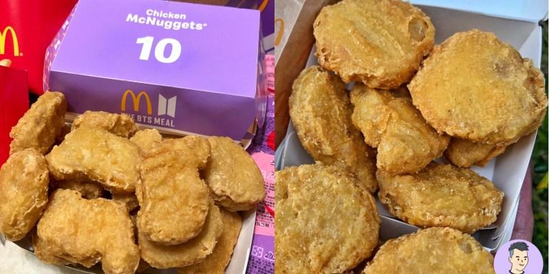 6/18加碼再開賣!!! 麥當勞超狂「雙雞買12送12」買雞翅送12塊雞塊免費爽吃 快筆記!!! BTS聯名套餐開賣了