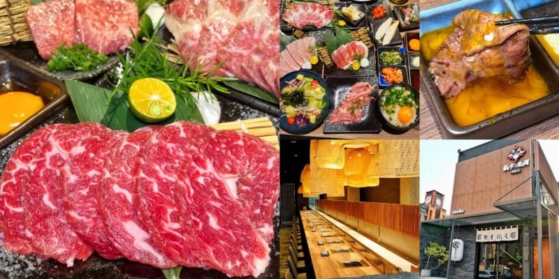全台第一間輸送帶燒肉在台中【札卡燒肉】一人燒肉套餐620元起!營業到凌晨兩點 逢甲夜市的附近