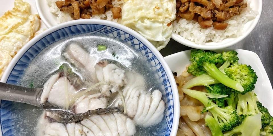 [台南 ‧ 永康區] 永大魚肚湯 台南隱藏版早餐 一碗70元海鱸魚湯料多實在 肉燥香氣十足超下飯