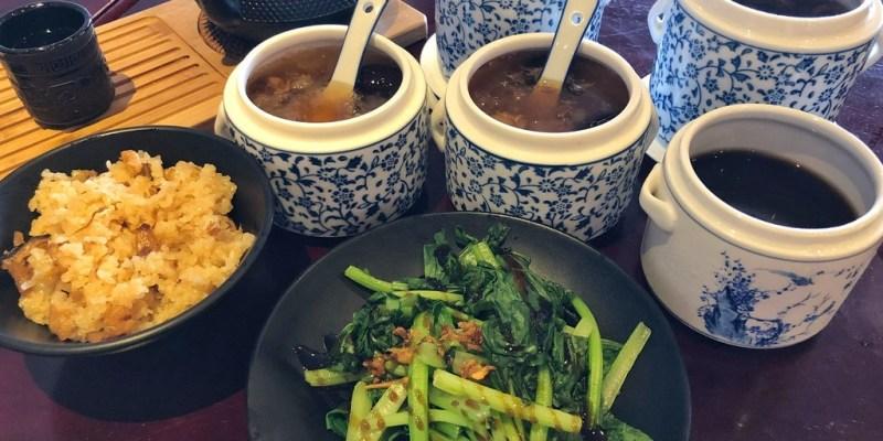 [台中 ‧ 西區]唐太盅養生燉品甜湯夏日進補的好去處@小白只饗ㄔ台中