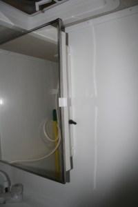 Medicine Cabinet Latch