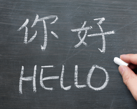 Chinese class for beginners