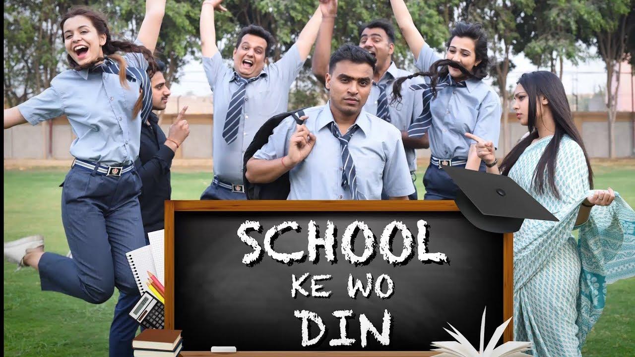 School Ke Wo Din – Amit Bhadana – Whizz Share