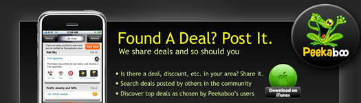 REVIEW: Peekaboomobile.com