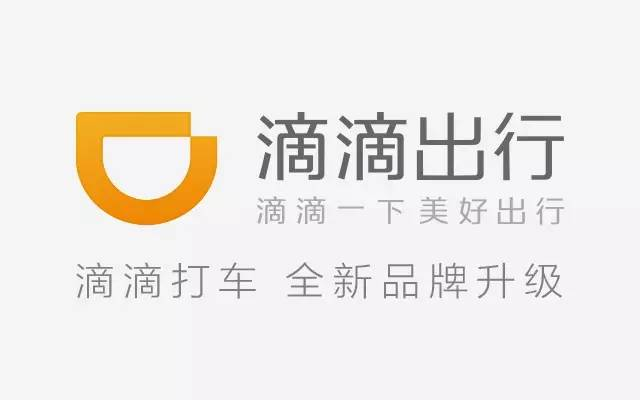 Is Apple's investment in Chinese Company Didi Chuxing in exchange for their App Store Back?