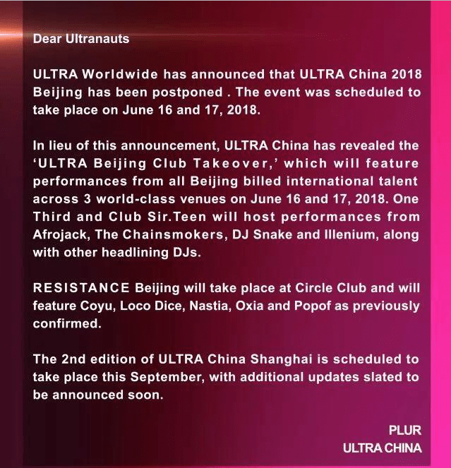 ultra-china.png