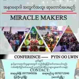 Pastor Zaw Lin Aung Biography , Prayer Request , Contact Details