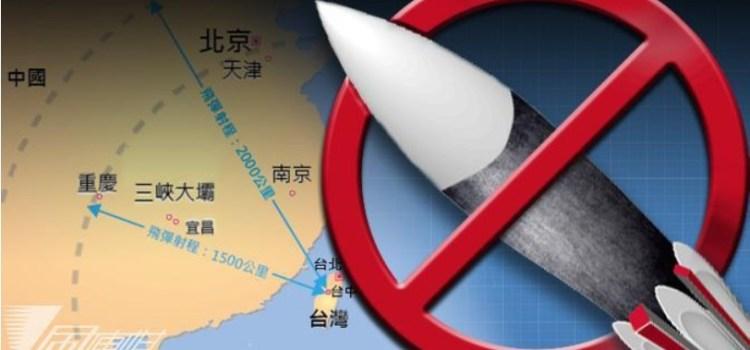 小國大心機-給2016台灣總統候選人的國際政經觀察 (戰略篇)