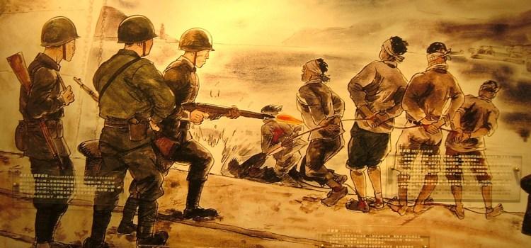 敵人、罪犯與病患(上):國家暴力與威權統治下的三種鎮壓方式